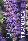 Travarica  - Knjiga za svaku porodicu