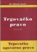 Trgovačko pravo - knjiga druga