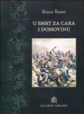 U smrt za cara i domovinu! Bosanci i Hercegovci u vojnoj organizaciji habsburške monarhije 1878-1918.