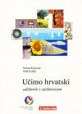 Učimo hrvatski 1 udžbenik s vježbenicom