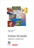 Učimo hrvatski 2 - Udžbenik s vježbenicom