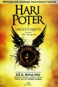 Hari Poter i ukleto dijete 1. i 2. dio