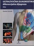 Ultrazvučna dijagnostika  - diferencijalna dijagnoza