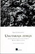 Unutarnja zemlja - kratki pregled kulturne povijesti Bosne i Hercegovine