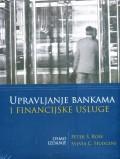 Upravljanje bankama i finansijske usluge
