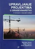 Upravljanje projektima u građevinarstvu - IV izmenjeno i dopunjeno izdanje