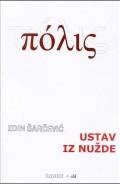 Ustav iz nužde - Konsolidacija ustavnog prava Bosne i Hercegovine