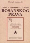 Uvod u historiju i izvore bosanskog prava