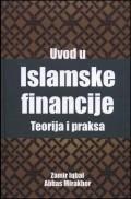 Uvod u islamske financije, Teorija i praksa