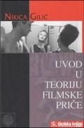 Uvod u teoriju filmske priče