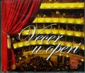 Večer u operi 5 CD-a
