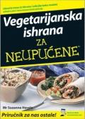 Vegetarijanska ishrana za neupućene