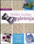 Velika knjiga pletenja