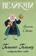 Velikani  - Galileo Galilej, istraživač neba