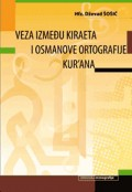 Veza između kiraeta i Osmanove ortografije Kurana