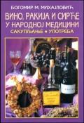Vino, rakija i sirće u narodnoj medicini
