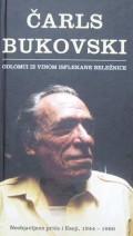 Odlomci iz vinom isflekane beležnice - neobjavljene priče i eseji 1944-1990 I
