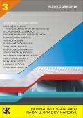 Normativi i standardi rada u građevinarstvu - Visokogradnja 3, 12. izm. i dop. izd.