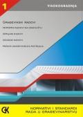 Normativi i standardi rada u građevinarstvu Visokogradnja I, 12. dopunjeno izdanje + CD-e