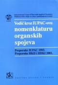 Vodič kroz IUPAC-ovu nomenklaturu organskih spojeva