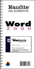 Naučite da koristite Word 2003