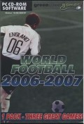 World Football 2006-2007