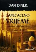 Zapečaćeno vrijemo - o zastoju u islamskom svijetu