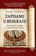 Zapisano u beskraju - Nastanak knjige u antičkom svetu