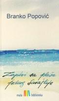 Zapisi sa plaže jednog Sarajlije
