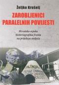 Zarobljenici paralelnih povijesti - Hrvatsko-srpska historiografska fronta na prijelazu stoljeća