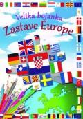 Velika bojanka Zastave Europe
