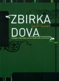 Zbirka dova  - Sakupio i izbor dova izvršio hadži hafiz Smail Fazlić