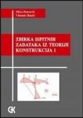 Zbirka ispitnih zadataka iz teorija konstrukcija 1
