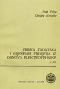 Zbirka zadataka i riješenih primjera iz Osnova elektrotehnike 2.dio