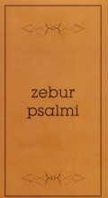 Zebur - Psalmi po hebrejskoj masoretskoj tradiciji
