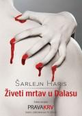 Prava krv 2: Živeti mrtav u Dalasu