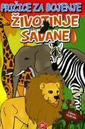 Životinje savane - Pričice za bojenje