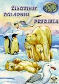 Životinje polarnih predjela