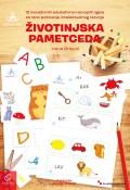 Životinjska pametceda - 12 inovativnih edukativno-razvojnih igara za rano poticanje intelektualnog razvoja