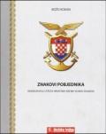 Znakovi pobjednika - Monografija crteža hrvatskih ratnih vojnih znakova