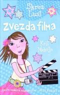 Skroz Lusi - Zvezda filma