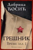 Slika knjige